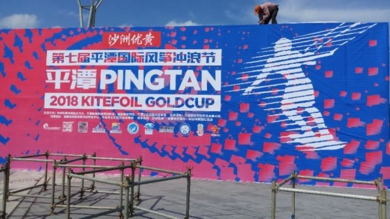 2018 Ika Kitefoil Goldcup World Series